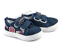 Детская обувь кеды оптом. A1920-3 (12пар 18-23)