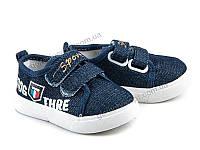 Детская обувь кеды оптом. A1921-3 (12пар 18-23)