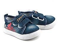 Детская обувь кеды оптом. A1922-1 (12пар 18-23)