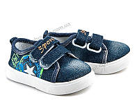 Детская обувь кеды оптом. A1923-1 (12пар 18-23)