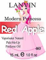 Modern Princess Lanvin - 15 мл