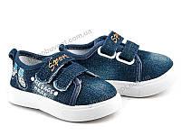 Детская обувь кеды оптом. A1925-1 (12пар 18-23)