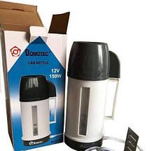 Автомобільний чайник-термос Domotec MS 401/0823 (12V)