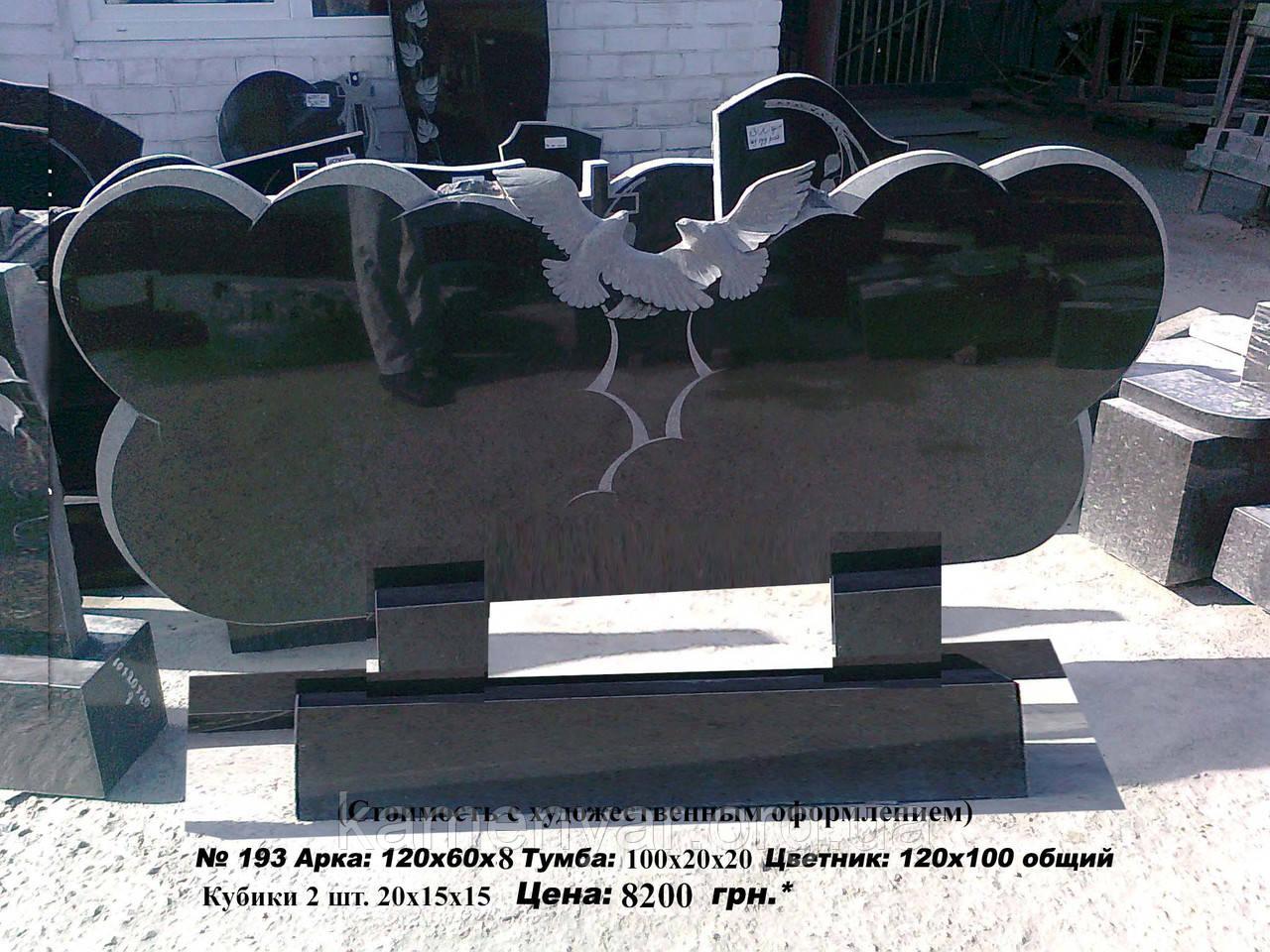 Гранитный памятник цена киров цена на памятники белгорода в йошкар