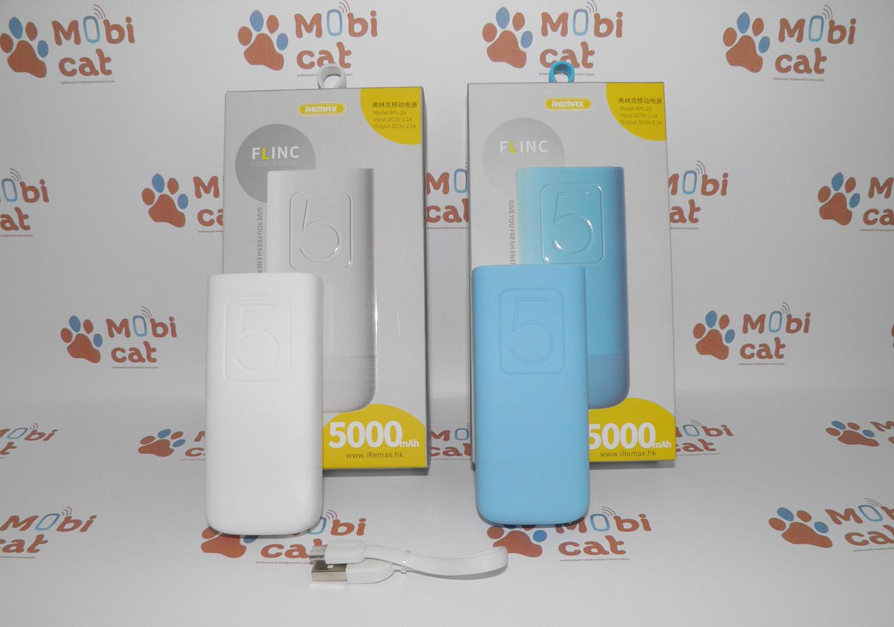 Внешний аккумулятор (Power Bank) Remax Powerbank Flinc RPL-25 5000mah