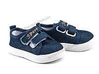 Детская обувь кеды оптом. A1926-3 (12пар 18-23)