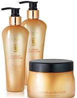 T-LAB Blond Ambition Акционный набор (шампунь 250 мл + кондиционер 250 мл = маска 250 мл в ПОДАРОК!)