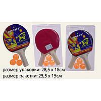 Теннис настольный T1711