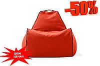 """Кресло мешок """"Komfort""""цвет 002 бескаркасное кресло,пуфик мешок,кресло пуф, мягкое кресло пуф."""