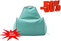 """Кресло мешок """"Komfort""""цвет 003 бескаркасное кресло,пуфик мешок,кресло пуф, мягкое кресло пуф."""