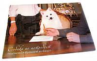 Подстилка под тарелку и чашку с фотографией животного и/или логотипом питомника