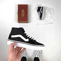 Женские кеды Vans Old Skool high, Копия