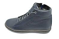 Ботинки зимние на меху Ecco G34 Blue