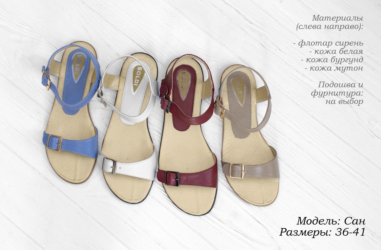 Летняя женская обувь. ОПТ., цена 570 грн., купить в Днепре — Prom.ua ... f5efb787a15
