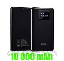 Портативное зарядное устройство Hoco B23 flowed 10000mAh Black