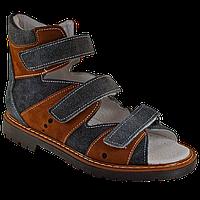 Ортопедичне взуття в Украине. Сравнить цены 36d4b9c8de788