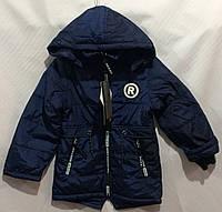 Детская демисезонная куртка парка для мальчика синего цвета от 3 до 7 лет, фото 1