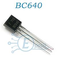 BC640, транзистор биполярный PNP, 80В 1А, TO92