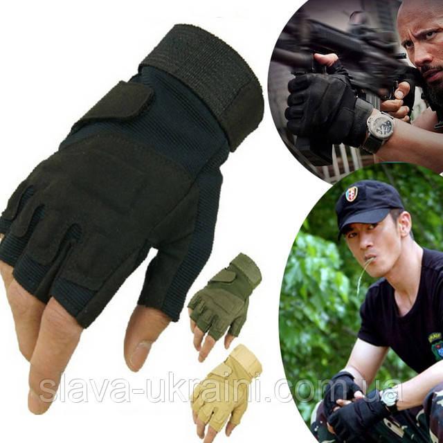 заказать в украине Тактические беспалые перчатки BlackHawk Черные