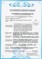 Сертифікація та декларування шахтного обладнання, техніки для гірничодобувної індустрії, нафтопроводу.