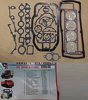 Комплект прокладок ЗМЗ 405