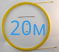Протяжка кабельна 20м Ø 4мм профи | Мини-УЗК