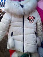 Зимняя куртка гном на девочку