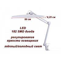 Настольная лампа 9501-CСT LED с теплым/холодным светом, фото 1