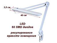 Настольная LED лампа 9502 с регулировкой яркости, фото 1