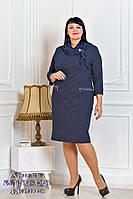 Трикотажное женское платье больших размеров.