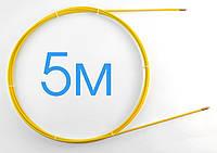 Протяжка кабельна 5м Ø 4мм базовый   Мини-УЗК