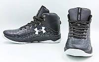 Кроссовки баскетбольные мужские Under Armour (р-р 41-45, черно-белый) Реплика, фото 1