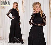 Женское черное длинное нарядное гипюровое платье Размер 42-44 DG ат3018