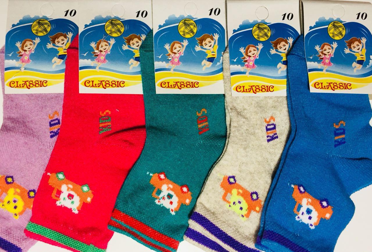 Носки детские демисезонные Classic размер 10(18-19), ассорти