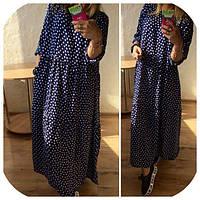 Женское платье. Длинное. Цвет синий со звездочками. Ткань штапель. Размеры SML. YS 386