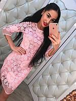Стильное женское кружевное платье по колено. Материал кружевной гипюр. Размер 42-44.