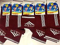 Носки подростковые демисезонные Classic мальчик размер 20(32-34), ассорти, фото 1