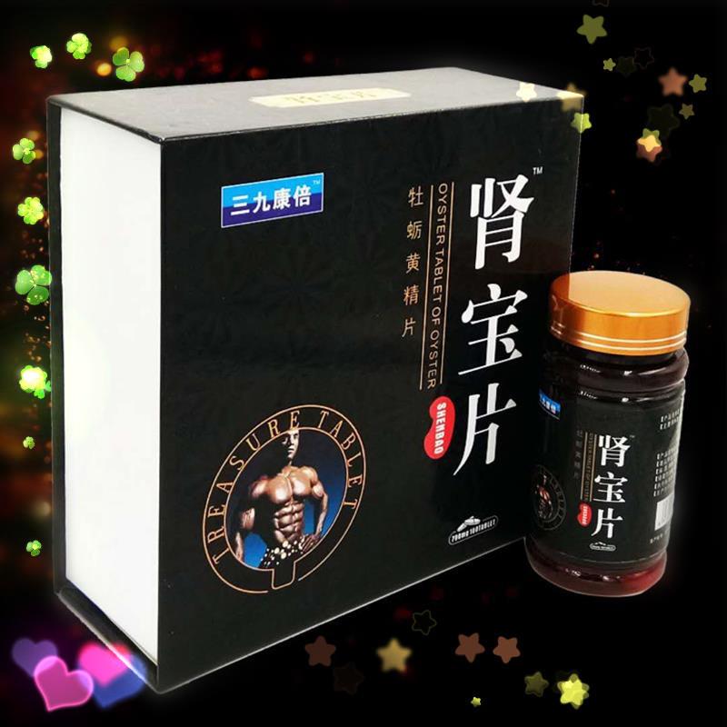 Таблетки Oyster Tablet 999 (Treasure 999) препарат для мужчин повышающий тестостерон 100 табл. 700mg