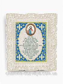 """Схема для вышивки бисером молитва """"Отче Наш"""""""