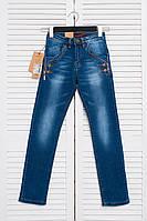 Подростковые джинсы Vingvgs_91-5 (23-29)