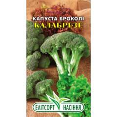 Семена капусты брокколи Калабрезе 0,5 г