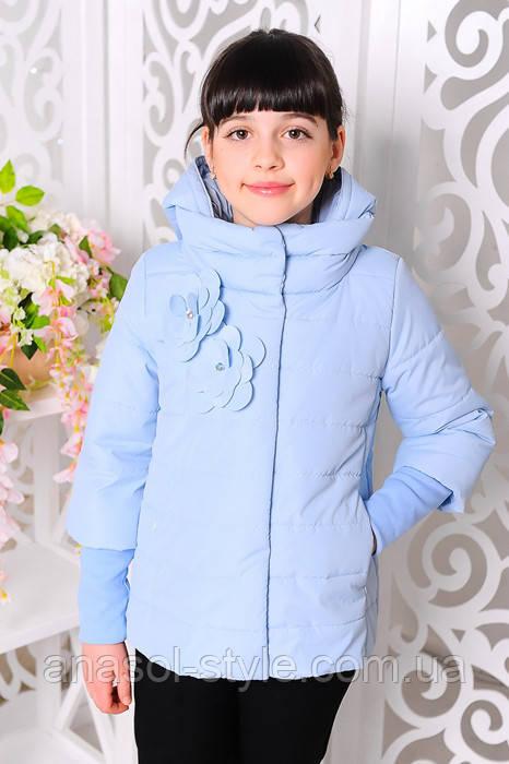 """Куртка  демисезон """"Леди"""" лед"""