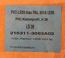 POS ценникодержатели стеллажные, держатели ценников LS-39 для стеллажей 1235мм, фото 3