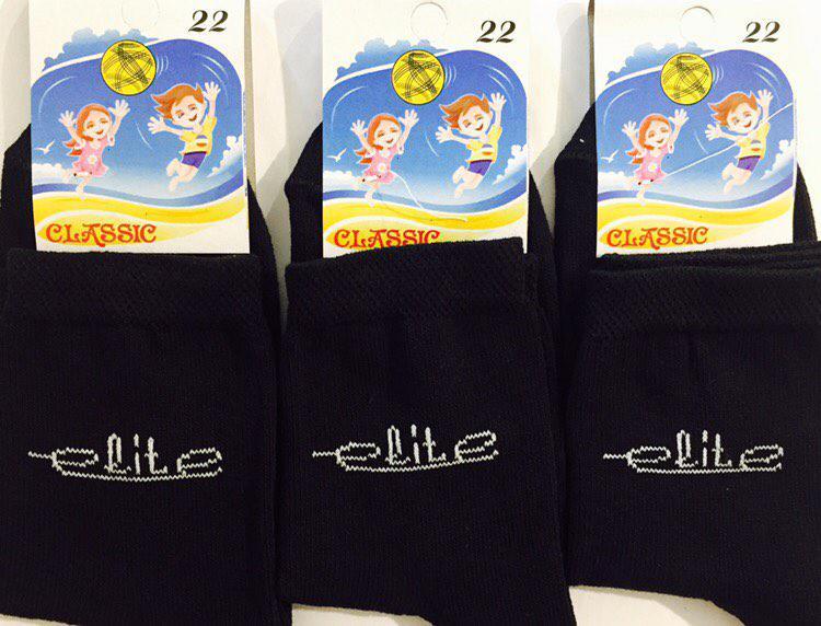 Носки подростковые демисезонные Classic мальчик размер 22(35-37), ассорти