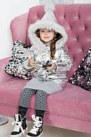 Детская куртка мод 4052 рус.