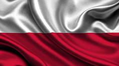 Польша JZO