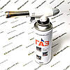 Flame Gun 920 - Горелка газовая с пьезоподжигом под баллон