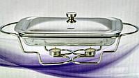 Мармит Bohmann BH 2001  2,4 л.