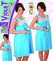 Ночная рубашка для кормящих и беременных VIOLET