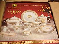 Столовый сервиз Bavaria Collection Gold 57 предметов